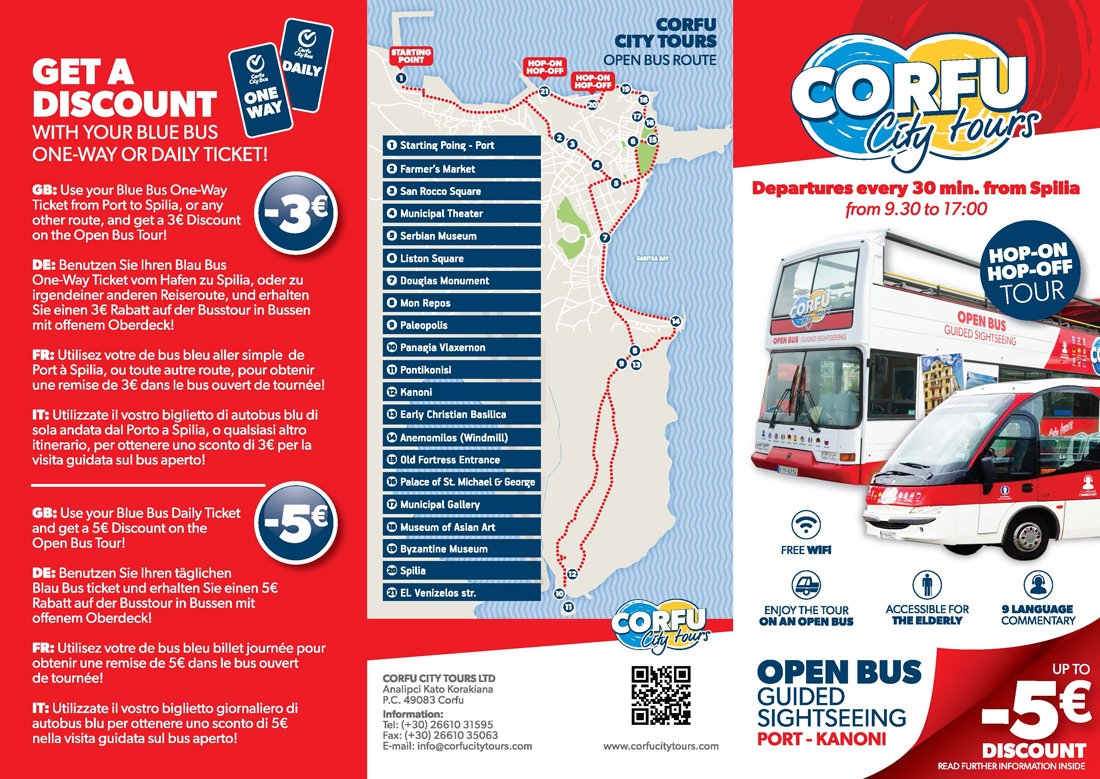 Connection with Port   Corfu City Bus - English