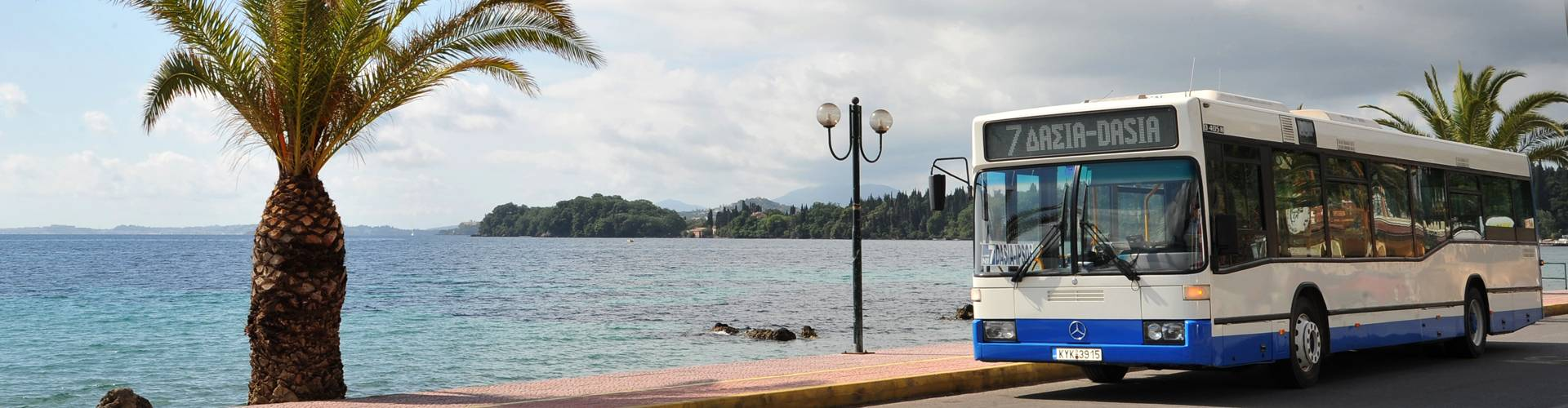 Since 1950's decade Corfu City Bus S.A. has been actively involved in the transportation!